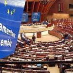Парламентской ассамблее Совета Европы
