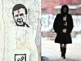 За малюнок Януковича двох хлопців посадили за грати