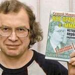 Розшукуваний в Росії Сергій Мавроді об'явився в Індії