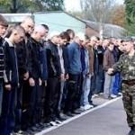В Украине стартовал крайний призыв в армию