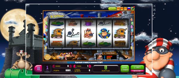 Бонусы от администрации казино